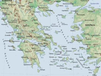 Γεωφυσικός χάρτης Ελλάδας στα Ελληνικά. Πολύ λεπτομεριακός χάρτης. Βουνά, ποτάμια, υψομετρικός. (ΚΩΔ.EL-GEO-217).