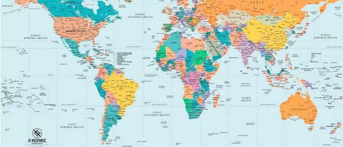χάρτες με ξύλινα πηχάκια