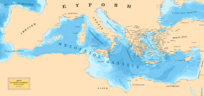 χάρτης Αρχαίας Ελλάδας
