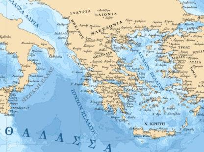 αρχαία Ελλάδα χάρτης