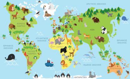 χάρτης τοίχου παιδικός