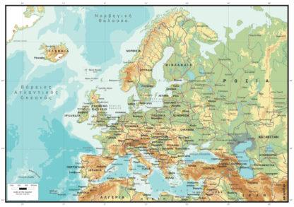 γεωφυσικός χάρτης Ευρώπης