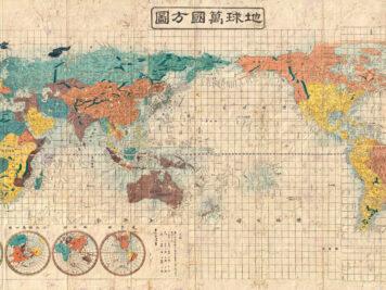 Ιαπωνικός χάρτης αντίκα