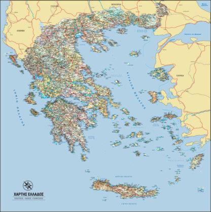 χάρτης Ελλάδας λεπτομερής