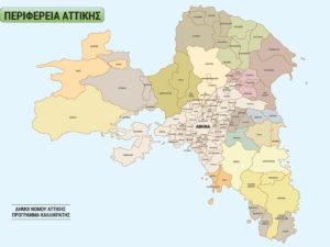 Χάρτης Αττικής με Δήμους