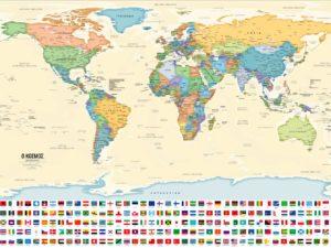 Παγκόσμιος χάρτης με σημαίες