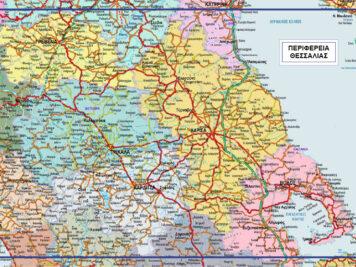 χάρτης Θεσσαλίας