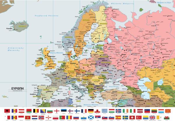 μεγάλος χάρτης Ευρώπης