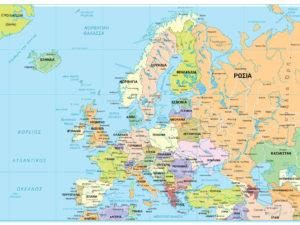 χάρτης Ευρώπης πολιτικός οδικός