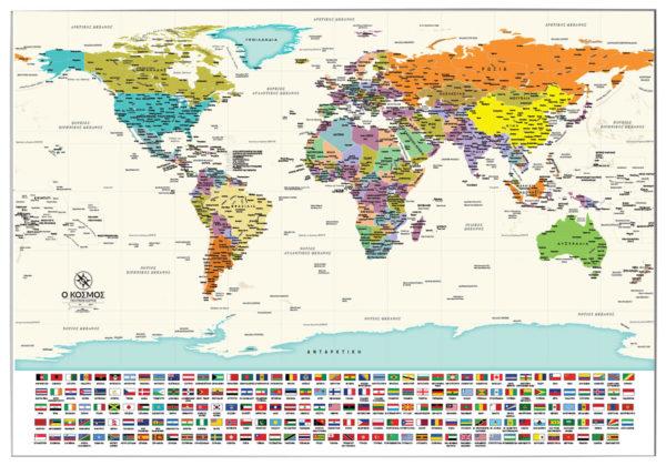 Παγκόσμιος χάρτης σε κορνίζα