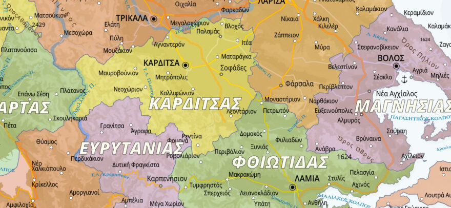 Χάρτης Ελλάδας με νομούς . Πολιτικός Χάρτης Ελλάδας με κυριότερες πόλεις, οικισμούς, οδικό δίκτυο, βουνά, ποτάμια, νομούς Ελλάδας