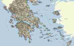 Χάρτης Ελλάδος οδικός